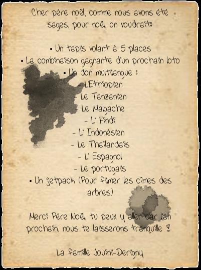 Carte Noël TDM